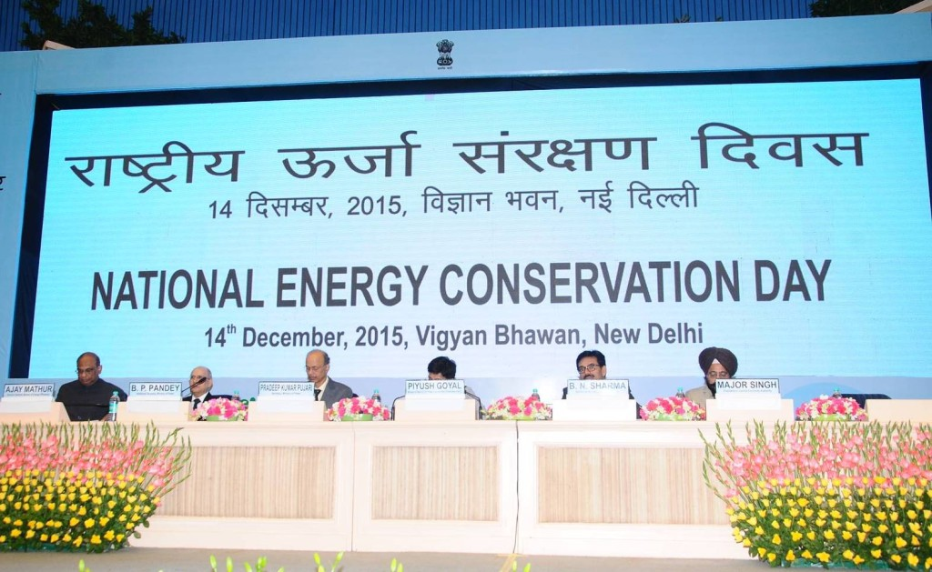 essay on energy conservation in india