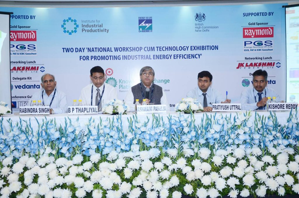 Shri Ashwani Pahuja with the panelists of fifth technical session (PART A)