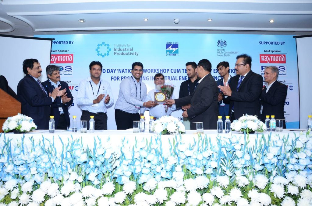 Technology Exhibition: 2nd Prize – Mechwell Industries Limited